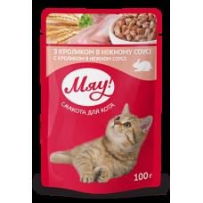 """""""Мяу"""" консервированный корм для котов """"С кроликом в нежном соусе"""", 100гр."""