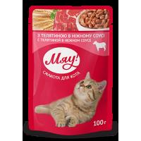 """""""Мяу"""" консервированный корм для котов """"С телятиной в нежном соусе"""", 100гр."""