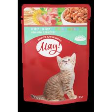 """""""Мяу"""" консервированный корм  """"Для котят"""" 85гр."""