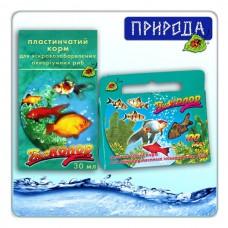 """Корм для рыб """" БиоКолор""""100мл"""