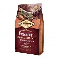Carnilove Cat Large Breed 0,4 kg утка,индейка (д/котов крупных пород)