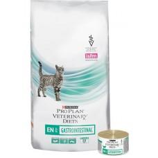 Pro Plan VETERINARY DIETS EN (Gastrointestinal - Ветеринарные диеты для поддержания здоровья желудочно-кишечного тракта для котов), консервированный  корм, 195гр