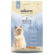 Chicopee CNL Cat Adult Beauty Salmon выведение комков шерсти