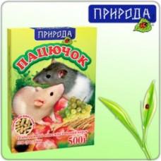 Корм пацючок 0,5 кг