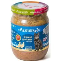 Леопольд Мясной деликатес СТЕКЛО для котов 500г ПРЕМИУМ птица