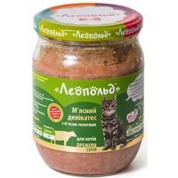 Леопольд Мясной деликатес СТЕКЛО для котов 500г ПРЕМИУМ телятина