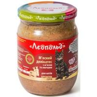 Леопольд Мясной деликатес СТЕКЛО для котов 500г ПРЕМИУМ мясо-овощи