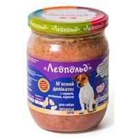 Леопольд Мясной деликатес СТЕКЛО для котов 500г ПРЕМИУМ сердце, печень, курица