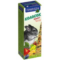 """Колосок """"МАКСИ"""" для ШИНШИЛЛЫ фруктовый  ТМ""""Природа"""""""