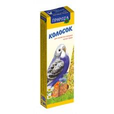 """Колосок """"Природа"""" для волнистых попугаев """"Семена луговых трав"""""""