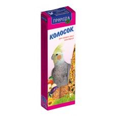 Колосок для   среднего попугая мультифрут