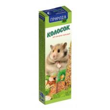 """Колосок для грызунов """"Ореховый"""" ТМ""""Природа"""""""