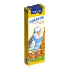 """Колосок """"Природа"""" для волнистых попугаев """"Ореховый"""""""