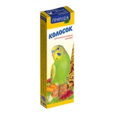 Колосок для попугая овощной