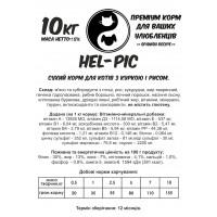 Hel-Pic Курица с рисом (коты), мешок 10кг