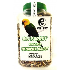 Hel Pic корм для крупных попугаев