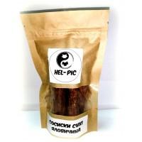 HEL-PIC Сосиски сухие говядина 12 см. 5 шт. (крафт-пакет)