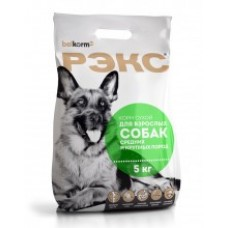 Белкорм Рекс для взрослых собак средних и крупных пород, мешок 15кг